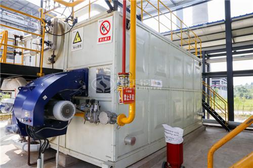 SZS46-1.6/130/70-Q油气两用锅炉厂家
