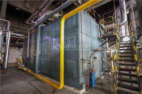 益阳大型供热锅炉到货快吗,中正低氮锅炉环境友好排放达标