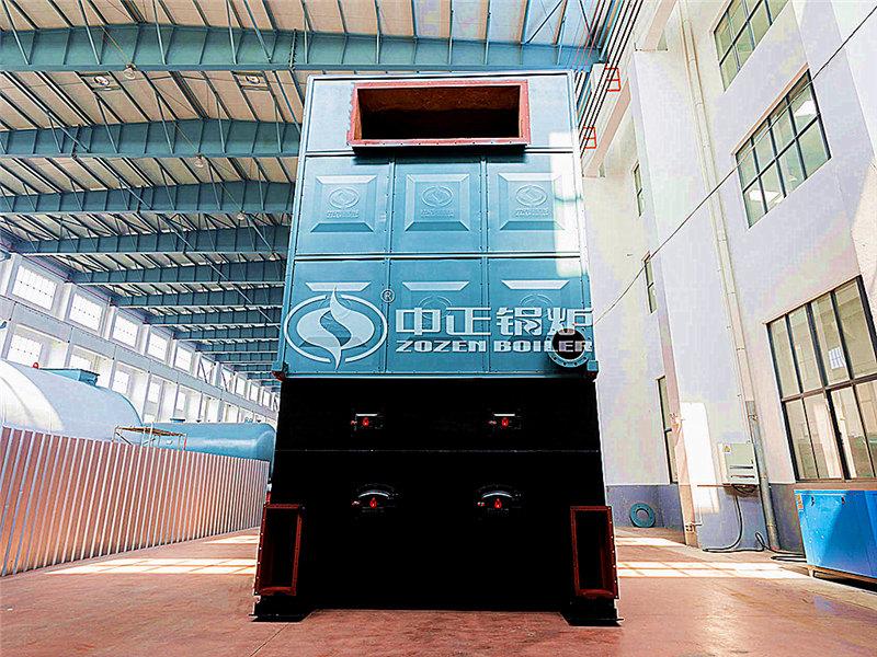 杭州锅炉厂家500万大卡燃煤导热油锅炉