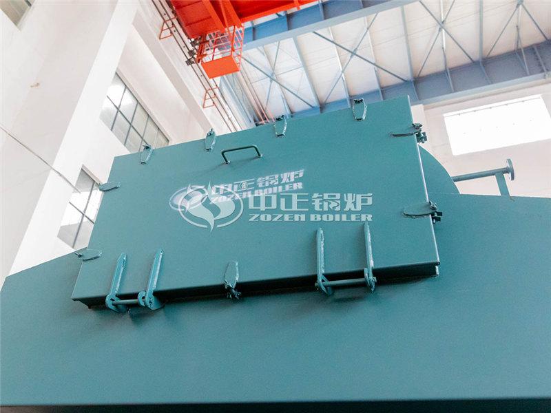 <a href=/ target=_blank class=infotextkey>锅炉厂家</a>85吨燃煤节能环保锅炉